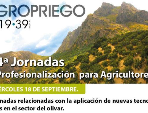Presentamos REUTIVAR en Agropriego 19
